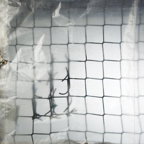 luftundurchl ssige auflegeplane schutznetze planen online bestellen. Black Bedroom Furniture Sets. Home Design Ideas